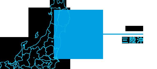 大震災 震度 一覧 東日本