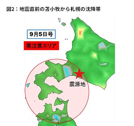 東部 地震 胆振